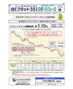 mts161205_mini