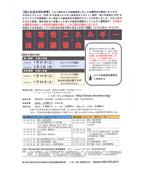 mts0110_mini