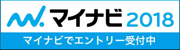 banner_mynavi2018