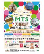 mts042801mini